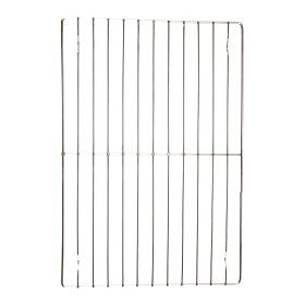 Chef Aid Oblong Cake Rack 359684